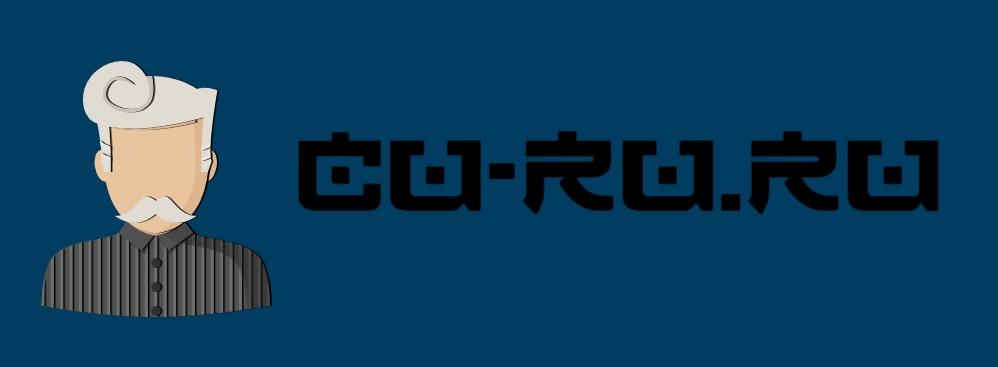 cu-ru.ru